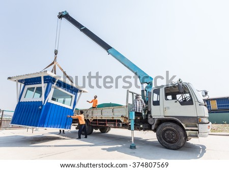 Crane lift. - stock photo