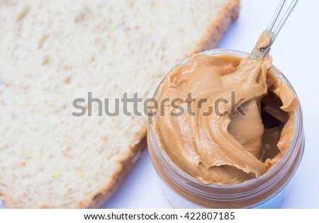Creamy peanut butter. - stock photo