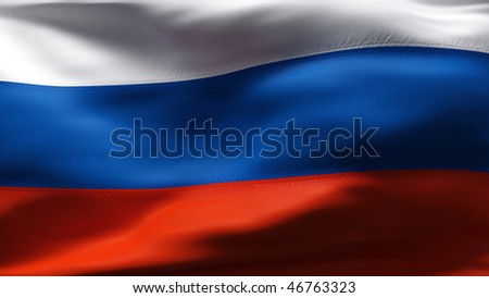 Creased russian cotton flag with visible stitch - stock photo