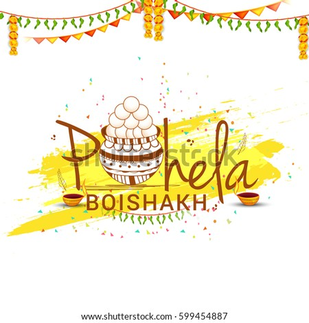 Creative lettering design greeting card bengali stock illustration creative lettering design greeting card of bengali new yearpohela boishakh m4hsunfo