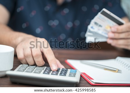 Credit Card Debt Calculator Stock Photo   Shutterstock