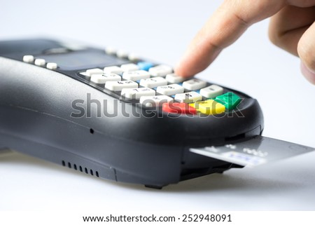 Credit & debit card password payment - stock photo