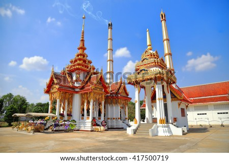 Crematory with cloud and blue sky background in Thailand. - stock photo