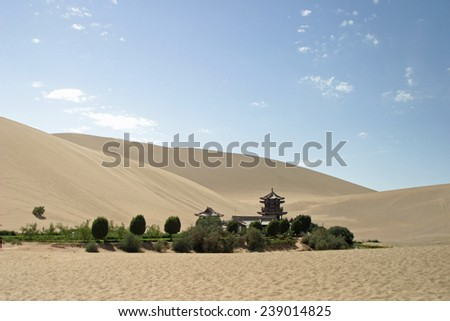 Crescent lake in Mingsha Shan, Dunhuang, China - stock photo