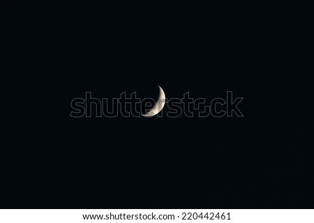 Crescent moon night, - stock photo