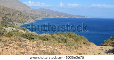 Cretan Landscape Over Preveli Beach
