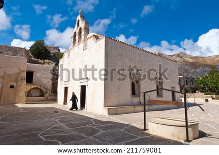 CRETE,GREECE-JULY 23: Preveli Monastery on July 23,2014 on the island of Crete in Greece. Preveli is a orthodox monastery located on the south coast of the Greek island of Crete. - stock photo
