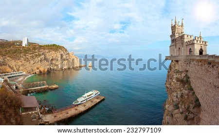 "Crimea. Castle ""Swallow's Nest"" Symbol of Crimea. - stock photo"