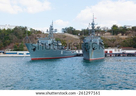 CRIMEA, SEVASTOPOL - SEPTEMBER 30, 2014:  ships of the Russian navy stand on the anchor parking in the Southern bay