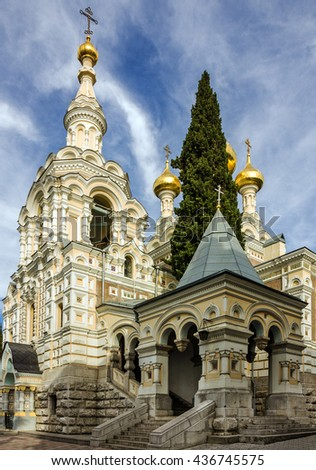 Crimea, Yalta, Russia. Orthodox Christian church, Alexander Nevsky Cathedral. - stock photo