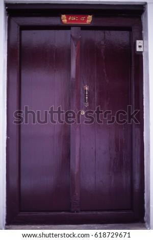 Crimson Door With Traditional Thai Word And Alphabet Mean Group Eight & Crimson Door Meaning \u0026 Ralph Lauren Venetian Red - Prettiest Red ... Pezcame.Com