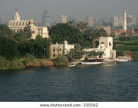 Cristian church near the Nile river banks - stock photo