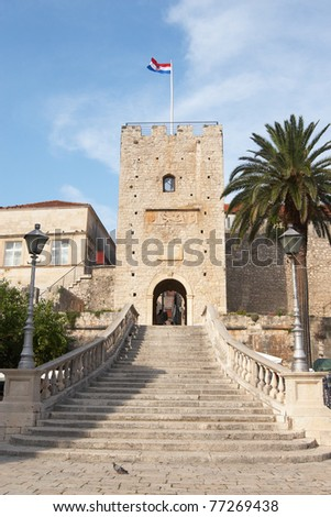 Croatia, Korcula. The city gates, main entrance to the Old Town - stock photo