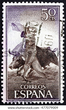 CROATIA ZAGREB, 21 AUGUST 2016: a stamp printed in the Spain shows Bullfighting with Cape, circa 1960