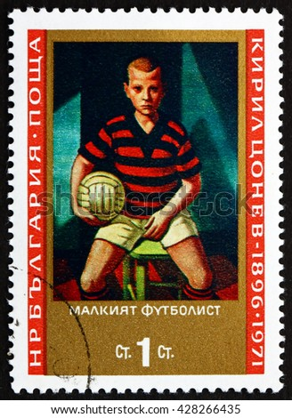 CROATIA ZAGREB, 31 JULY 2014: a stamp printed in the Bulgaria shows Soccer Player, Painting by Kyril Zonev, circa 1971 - stock photo