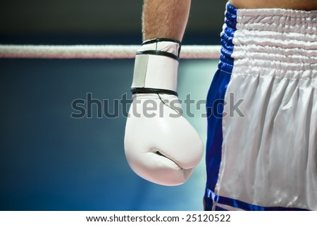 cropped view of man with boxing gloves. Copy space - stock photo