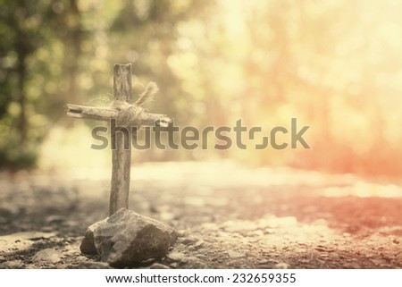 Cross  - stock photo
