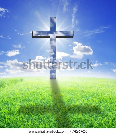 Cross and sunlight - stock photo