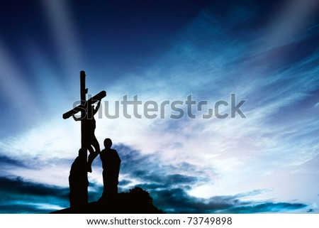 Cross at Sunset - stock photo