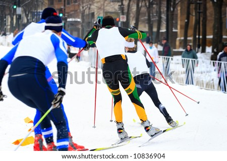 Cross Country Ski Race (focus in center of image) - stock photo
