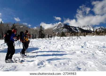 Cross Country Skiers in Grand Teton National Park - stock photo