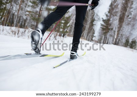 cross country skiing, close-up - stock photo