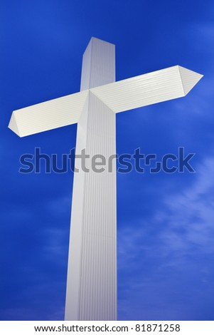Cross in Effingham, Illinois. World's largest cross