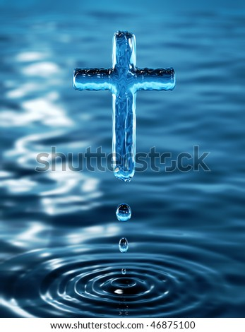 Cross of holy water - stock photo