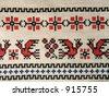 Cross-stitch. Traditional black and red ukrainian design, birds. (I'm creator) - stock photo