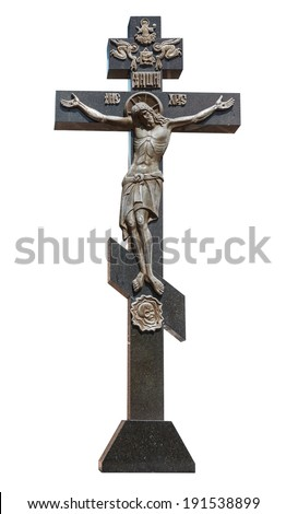 Cross with crucified Jesus Christ isolated on white background - stock photo