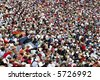 Crowd of people at the concert - stock photo