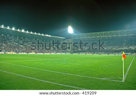 Crowded Stadium at Guimaraes - stock photo