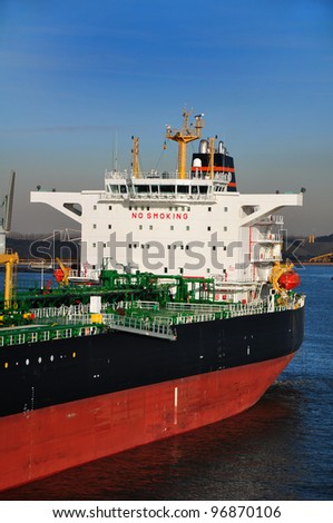 crude oil tanker in the port - stock photo