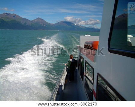 Cruising Resurrection Bay - stock photo