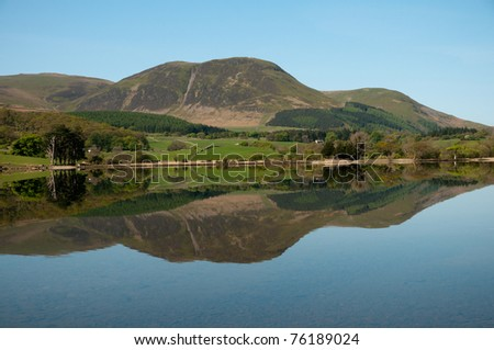 Crummock Water, Lake District National Park - stock photo