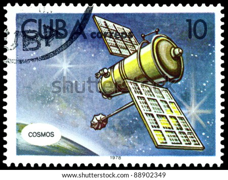 CUBA - CIRCA 1978: A stamp printed by Cuba  shows automatic station in space, series Astronautics day, circa 1978.