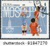 CUBA - CIRCA 1979: A stamp printed in Cuba, is dedicated to the Olympic Games in Moscow, shows volleyball, circa 1979 - stock photo