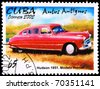 CUBA - CIRCA 2002: A stamp printed in Cuba showing vintage car, circa 2002 - stock photo