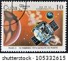 CUBA - CIRCA 1984: A stamp printed in Cuba shows a space ship, Satellites of Mars, circa 1984. - stock photo