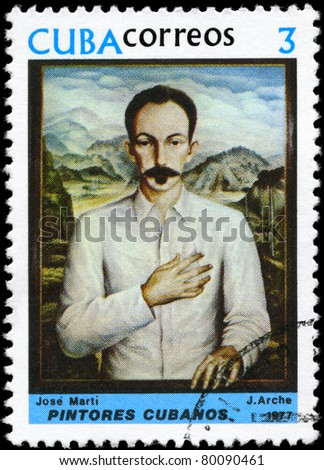 "CUBA - CIRCA 1977: A stamp printed in Cuba shows the Portrait of Jose Marti, from the series ""Paintings by Jorge Arche"", circa 1977"