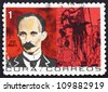 CUBA - CIRCA 1964: a stamp printed in the Cuba shows Jose Marti, Poet, Journalist, Political Theorist, Revolutionary, Hero of the War of Independence, circa 1964 - stock