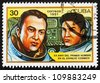 CUBA - CIRCA 1981: a stamp printed in the Cuba shows Valeri Ryumen and Leonid Popov set a Space Endurance Record, 20th Anniversary of 1st Man in Space, circa 1981 - stock photo