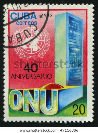 CUBA - CIRCA 1985: stamp printed by Cuba, shows United Nations building, circa 1985.