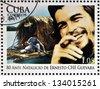 CUBA - CIRCA 2008: Stamp printed in Cuba dedicated to 80th anniversary of the birth of Ernesto Che Guevara, circa 2008 - stock photo