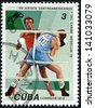 CUBA-CIRCA 1978 : The postal stamp printed in CUBA shows boxing, series sporting competitions, circa 1978 - stock photo