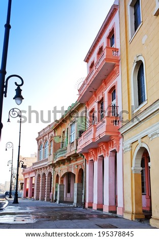 Cuba. Streets of Old Havana.  - stock photo
