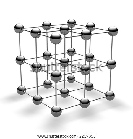 Cube from steel balls - stock photo