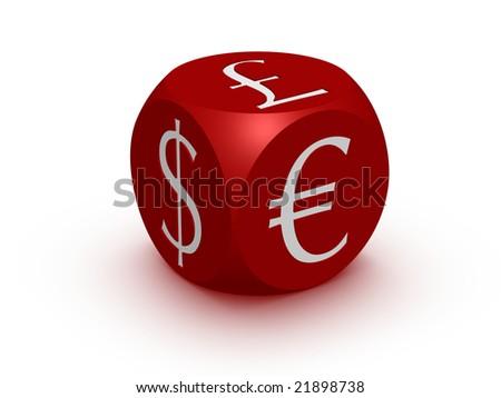 Cube on white background - stock photo