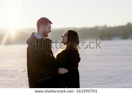 Cuddling couple couple love love couple stock photo edit now couple in love love couple love hug love kiss altavistaventures Images