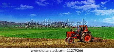 Cultivating 2 - stock photo